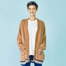[HEICH BLADE] LINE COLORING LOOSE FIT CARDIGAN - CAMEL