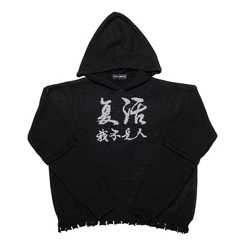 [18FW] 復活 DESTROYED HOODIE (OVERSIZED) - BLACK